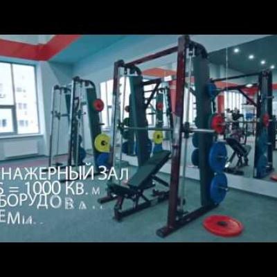 Life Fitness в клубе Территория Фитнеса Жулебино